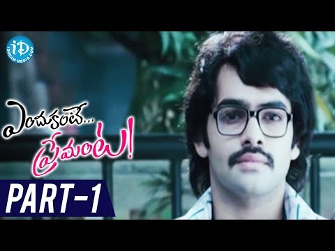 Endukante Premanta Full Movie Part 1 |...