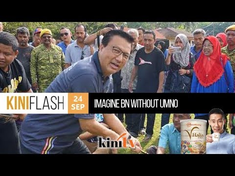 KiniFlash - 24 Sep: Imagine BN without Umno