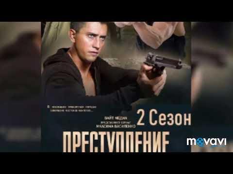 BL4CKLIST на съёмках Преступление 2 с Павлом Прилучным