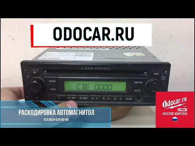 Автомагнитола LAND ROVER.Правильный ввод кода.ODOCAR.RU-раскодировка автомагнитол.