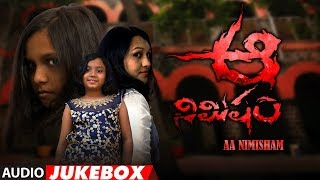 Aa Nimisham Audio Songs Jukebox | Prasad Reddy, Rani Sree, Renuka | Kunni Gudipati