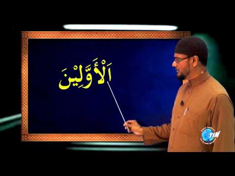 Lessons In Arabic Season 01   Episode 05