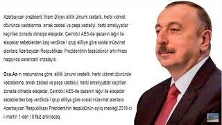 Президент Ильхам Алиев повысил пенсии инвалидам
