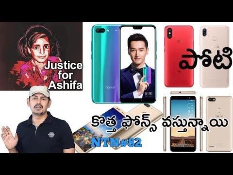 Nanis TechNews Episode 82: justice for asifa, in Telugu   Tech-Logic