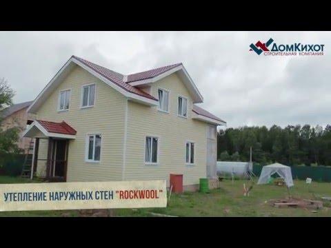 О комфортности проживания в домах построенных СК «ДомКихот». Тарас