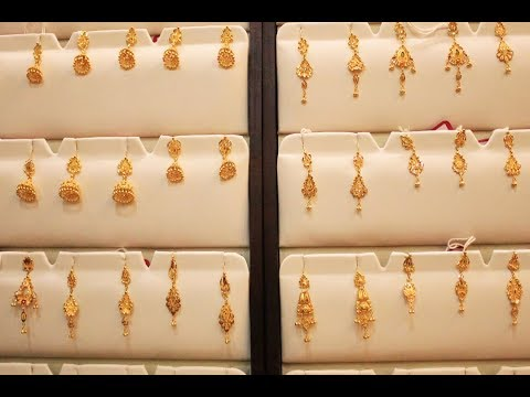 ржЬрзЗржирзЗ ржирж┐ржи рзирзи ржХрзЗрж░рзЗржЯ рж╕рзЛржирж╛рж░ ржХрж╛ржирзЗрж░ ржжрзБрж▓рзЗрж░ ржжрж╛ржоред 22 K.D.M Gold ear ring price