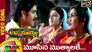 free mp3 songs download - Annamayya movie moosina muthyalake