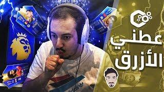 بكجات الموسم الإنقليزي والسعودي .. ولع الملعب والأزرق يلعب 😍💙