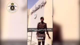 Download Video السجون السعودية: مركز التوجيه والتحكم والبوابات الأمنية الذكية في سجون المنطقة الشرقية MP3 3GP MP4