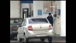 Со следующего года цена на бензин снова возрастет(Причем сразу на 2 - 3 рубля. Якобы Правительство по просьбе Глав регионов намерено увеличить акцизы на бензин..., 2014-11-06T14:28:06.000Z)