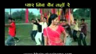 Video pyar bina chain kaha re download MP3, 3GP, MP4, WEBM, AVI, FLV April 2018