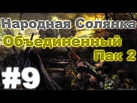 Тайники Коллекционера На Свалке В Народной Солянке Видео