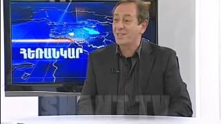 Որոգայթ/Vorogayt/Horizonum-3