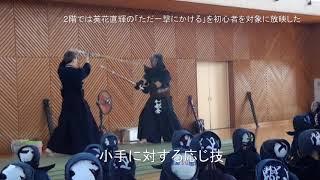松本政司 剣道上達講座(応用編2)