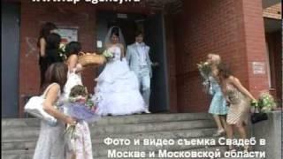 Фото, Видео на Свадьбу