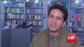 انتقاد نویسندهگان از نشر غیرقانونی کتاب در افغانستان