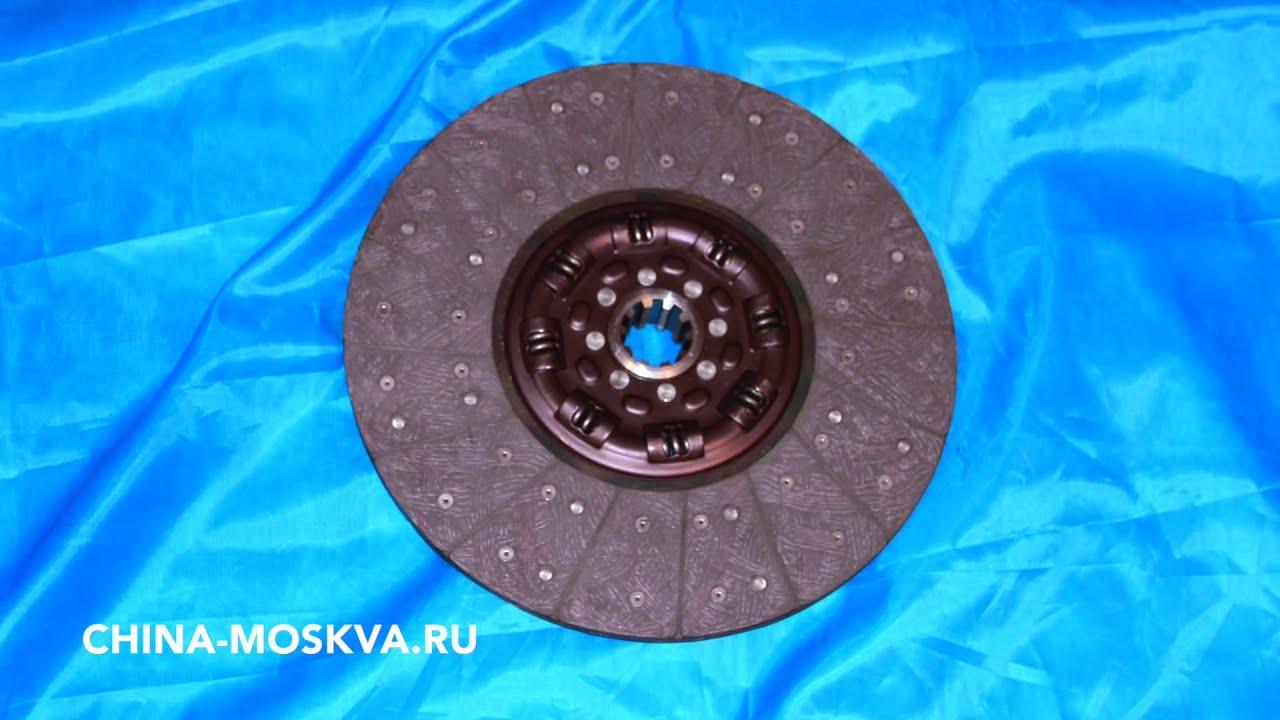 Диск сцепления ведомый для китайских грузовиков и автобусов D = 380 mm диаметр 380 мм