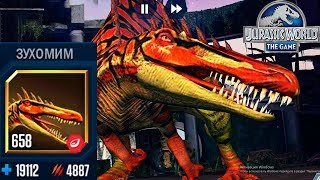658 уровень Зухомим 19к жизни Jurassic World The Game