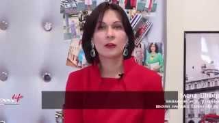Школа имиджа Елены Штогриной