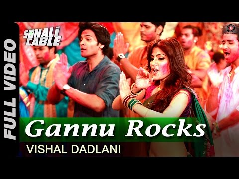 Gannu rocks full video sonali cable rhea chakraborty ali fazal raghav juyal vishal dadlani