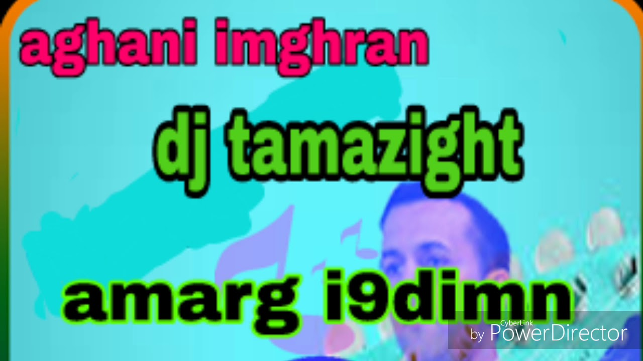 imghran mp3 2012