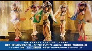 あの歴史遺産、大阪城にエンターテインメント特区が出現! 「戦国・ザ・...