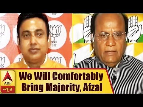 We will comfortably bring majority, says Meem Afzal, Congress
