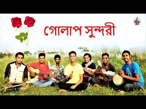 Golap Shundori   গোলাপ সুন্দরী   কুঁড়েঘর ব্যান্ড    kureghor(কুঁড়েঘর) Orginal Track 32