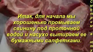 Тушенка из свинины в духовке. Пошаговый рецепт приготовление. Блюда к праздникам.