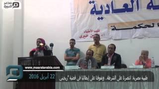 مصر العربية | طبيبة مصرية: انتصرنا على الشرطة.. وتفوقنا على إيطاليا في قضية