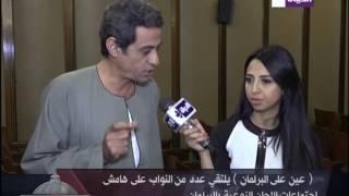 بالفيديو.. برلماني: عائلة الأسد مجرمين مع شعبهم «أبًا عن جِد»