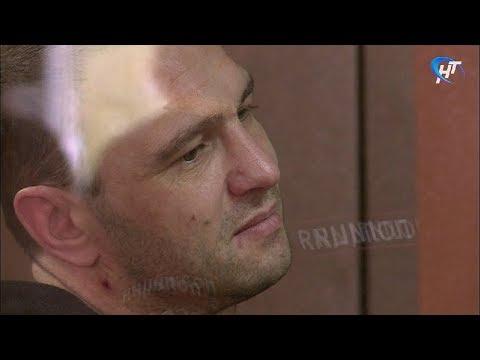 Суд вынес приговор по делу «Новгородского головореза» Ивана Бревнова