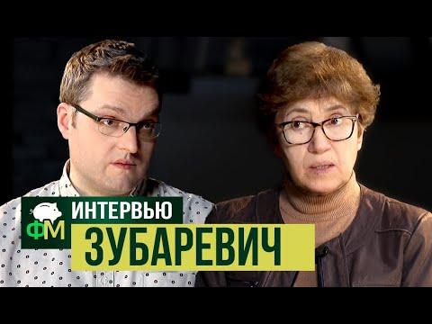 Наталья Зубаревич: раскулачив Москву, получите беспредел // Фанимани