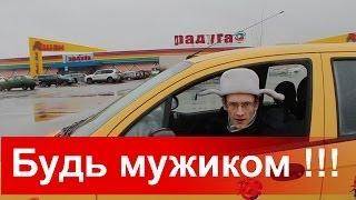 Жосткое Шевроле..