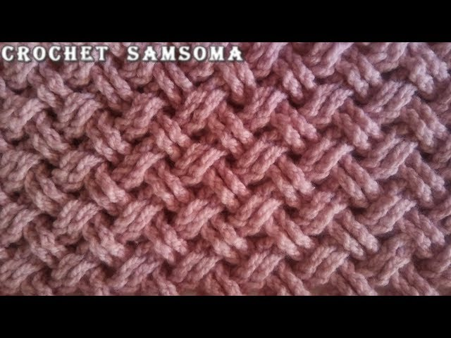 ?????? ???? ???????? ??????? // ?????? ???? ????? ???????  //  Crochet X 3d stitch pattern