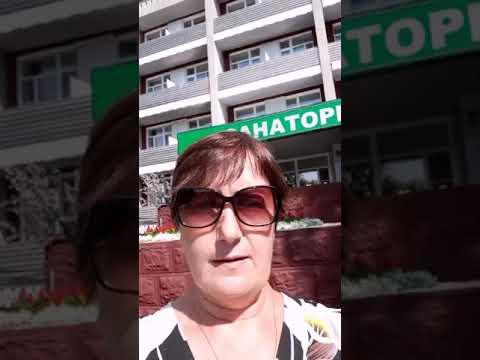 Санаторий Краснозёрский, первый день.