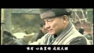 新少林寺主題曲 -- 悟 劉德華