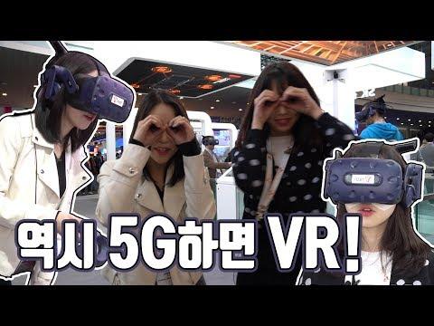 .還沒涼透的 VR,5G 時代會迎來春天嗎?