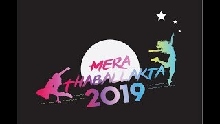 Mera Thaballakta 2019