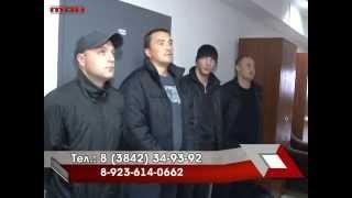 В Мариинске кузбасские полицейские задержали членов преступной группы вымогателей