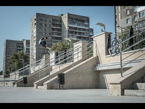Vans Russia Kaliningrad Tour