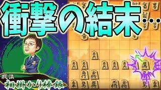 将棋ウォーズでの対局実況動画です。 ウォーズでは『色々な戦法を楽しく指す!』をモットーに指していきたいと思います! 戦型別再生 ...