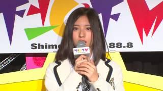 井尻晏菜(NMB48チームBⅡ) 下北FMコメント 2015.01.22