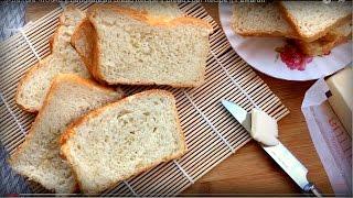 চুলায় তৈরি পাউরুটি || Bangladeshi Bread Recipe || Bread Loaf Recipe || Pawaruti