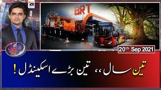 Aaj Shahzeb Khanzada Kay Sath | Three Years - Three Big Scandals | 20th September 2021