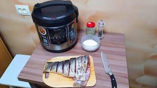 Как приготовить рыбу сазан на пару в мультиварке