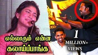 Maari 2 Set-ல எல்லாரும் என்ன கலாய்ப்பாங்க ! Sai Pallavi Funny Speech at Maari 2 Press Meet