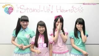 2015.09.07 TSUTAYA O-WEST でのStand-Up! Hearts一周年記念ライブ取材...