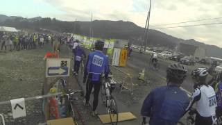 Tour de Tohoku Japan 2013