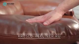 Кресло трансформер (видео-обзор) от магазина Kreslo-Recliner.ru